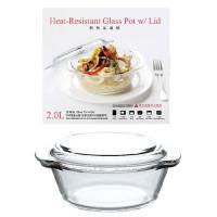 2.0L 玻璃鍋 (含玻璃蓋)