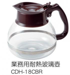 HARIO 業務用耐熱咖啡壺